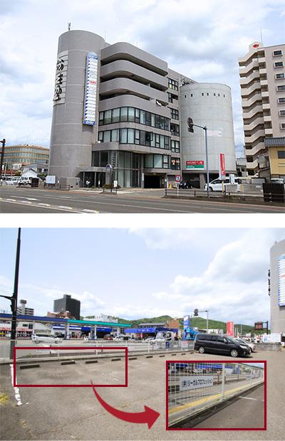 福島事務所2